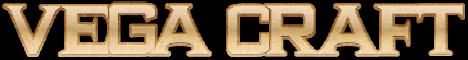 -===Vega Craft===-